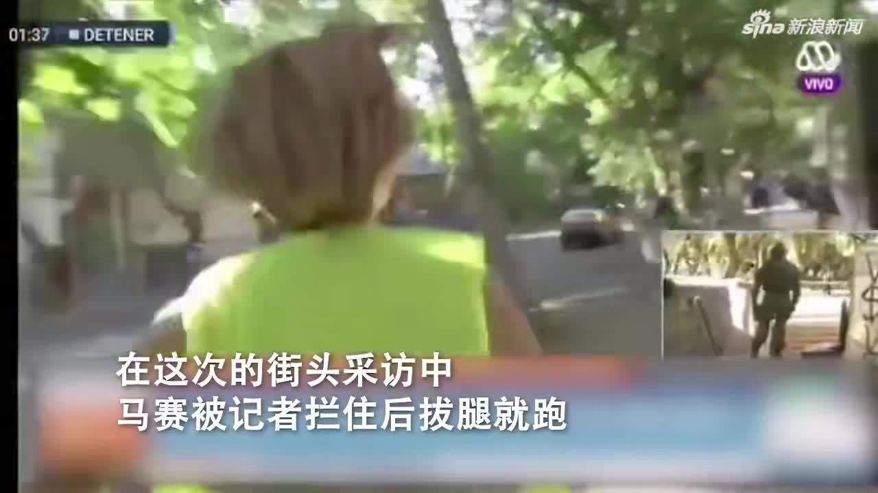 视频-采访变晨跑?智利一市长解锁逃避采访新技能