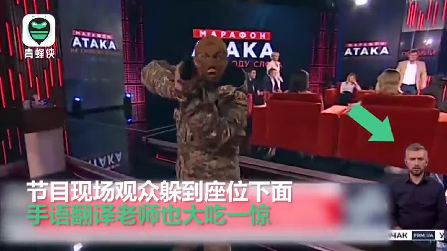 """视频-恶作剧!乌克兰电视频道被蒙面男子""""劫持"""""""