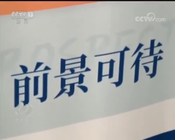 视频-央视曝培训机构骗人考证:无官方备案证书无法