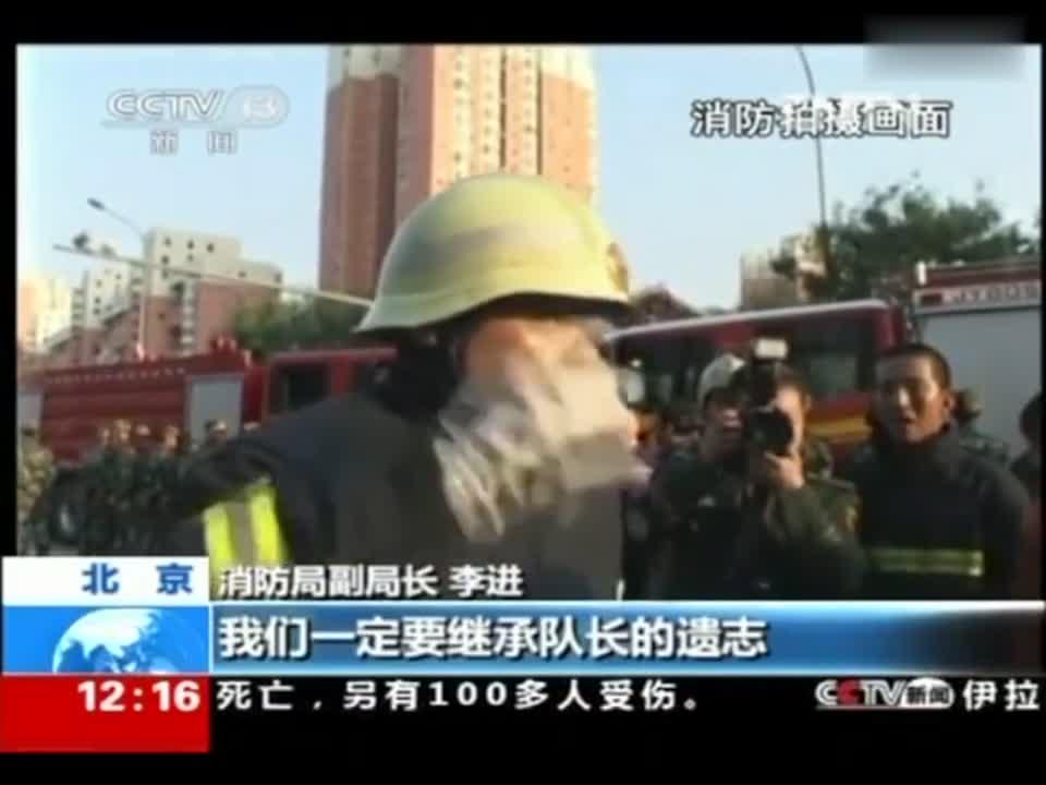 视频-队长牺牲消防员哭声一片 这段真实的视频让人