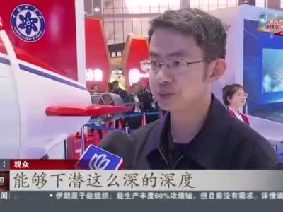 视频 第二届进博会:国家展11月13日起延展8天