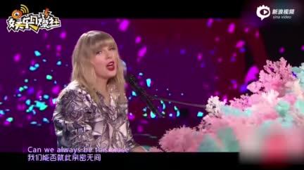 视频:后台欢乐多!霉霉躺沙发 郎朗吉娜晒神仙同框