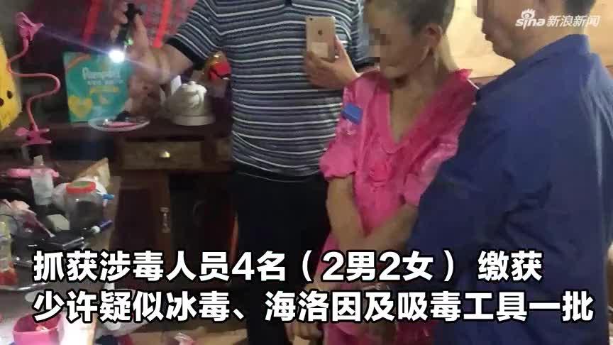 视频|年仅41岁却已形容枯槁如同老妪!实拍:女子