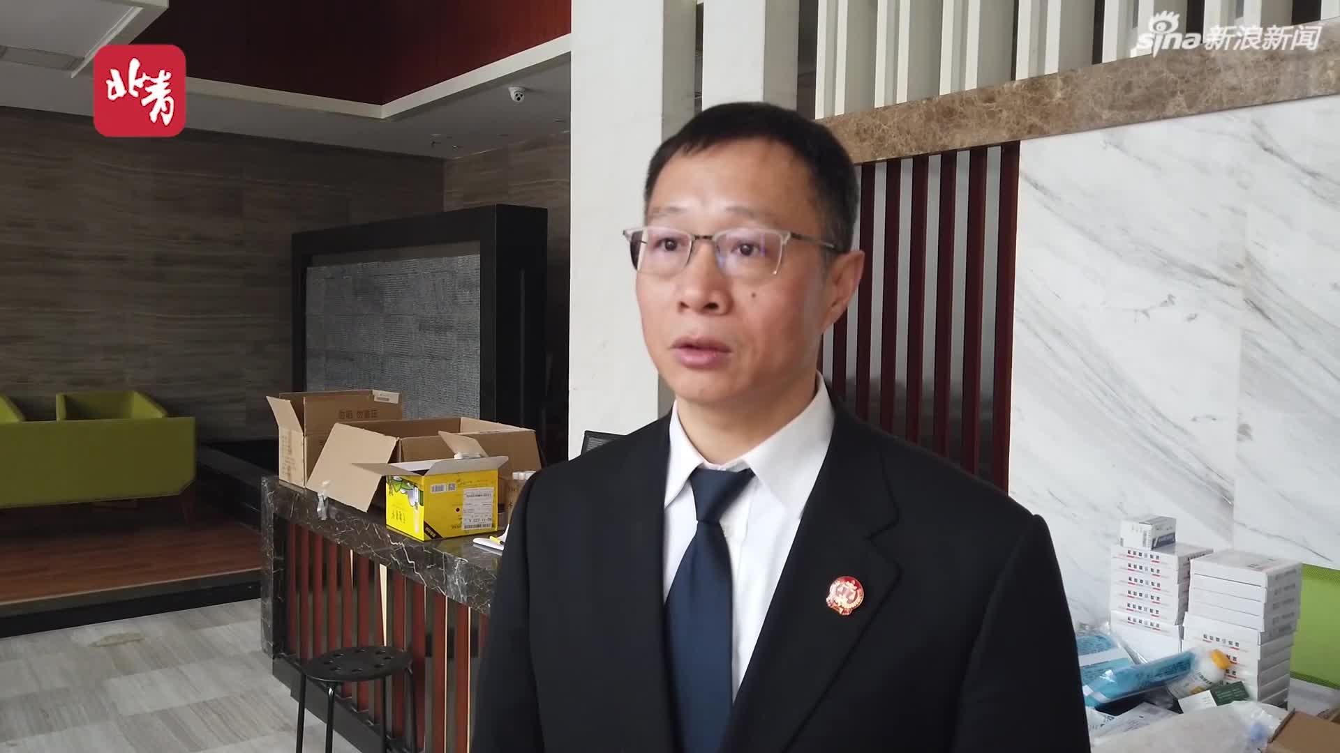亚洲最大年夜私家医疗集团陷欠薪风波 北京旭日法院查封部属病院