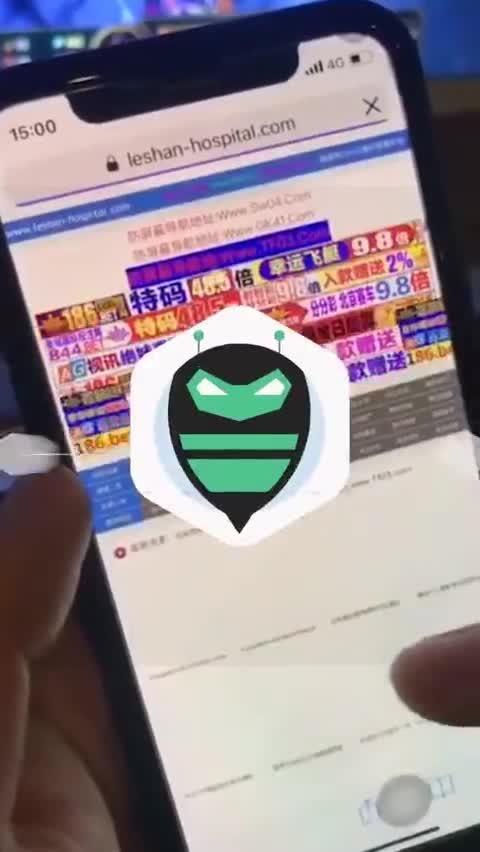 """视频-乐山一医院""""官网""""涉黄?院方:色情网站域名"""