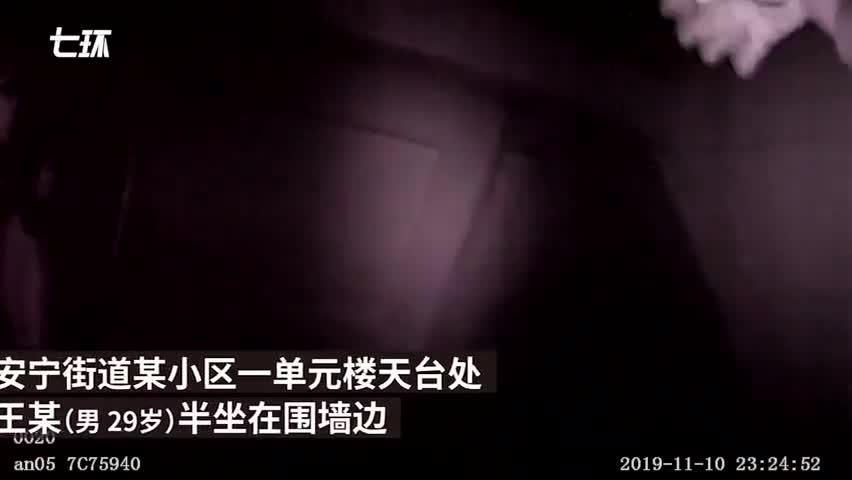 视频-双十一妻子网购欠30万丈夫欲轻生:去年透支