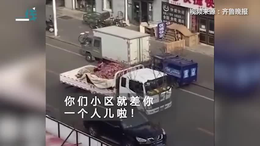 视频-卖苹果大叔搞笑叫卖让人无法拒绝:快点儿滴