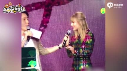 视频:泰勒见面会被曝遭男主持人乱摸?网贴证据照掀战