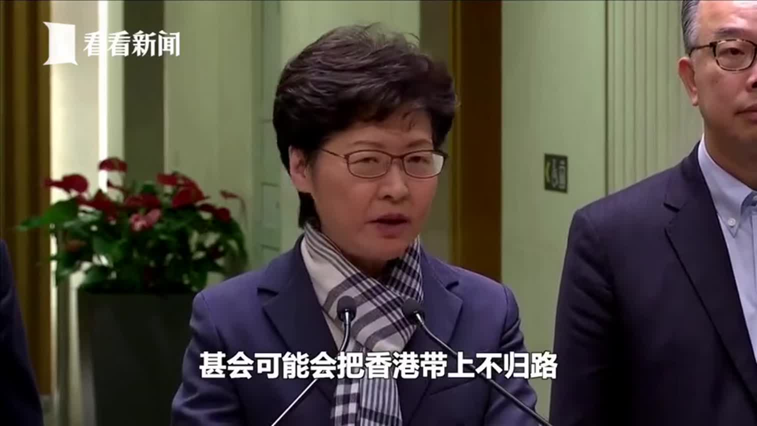 林郑月娥:暴力是与市平易近为敌 令喷鼻港踏上不归路