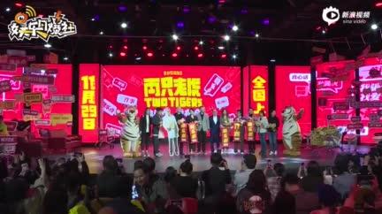 视频:赵薇与葛优首度合作飙戏  称剧组都是葛大爷粉丝