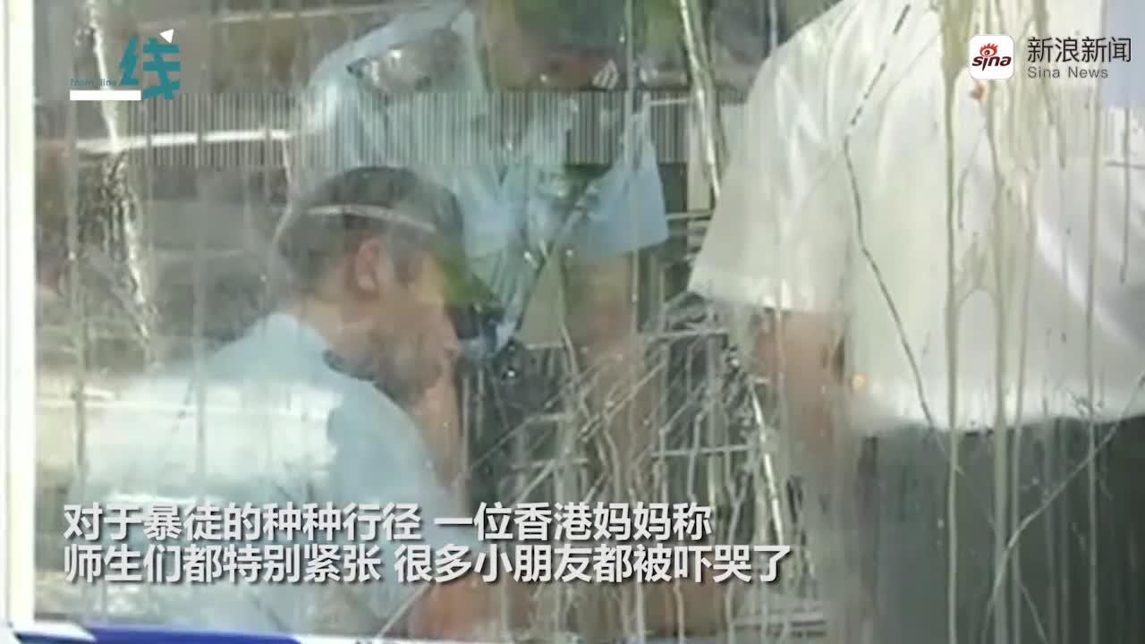 喷鼻港暴徒向孩子痛下狠手 朝校车扔掷汽油弹