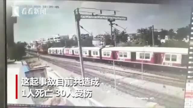 视频|印度两列火车对冲相撞 监控拍下完整事发过程