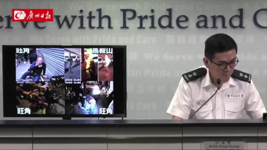 视频|香港警方通报被烧男子最新情况:仍然昏迷 情