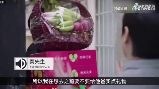 视频|男友第一次上门送10斤白菜做见面礼 姑娘怒