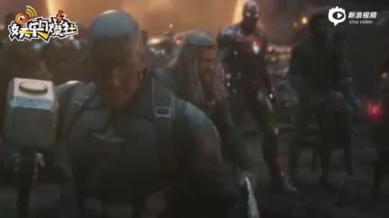 视频:《复联4》未收录片段上线!钢铁侠见到了成年摩根