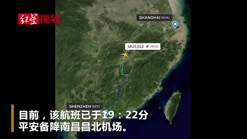 东航航班机械故障骤降7千米 已正常落地