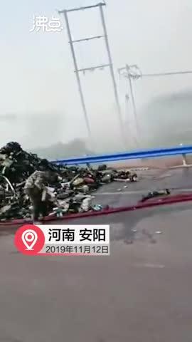 视频|你的双十一快递可能被烧了 河南装13吨快递