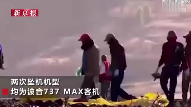 视频-波音737 MAX计划2020年1月复飞