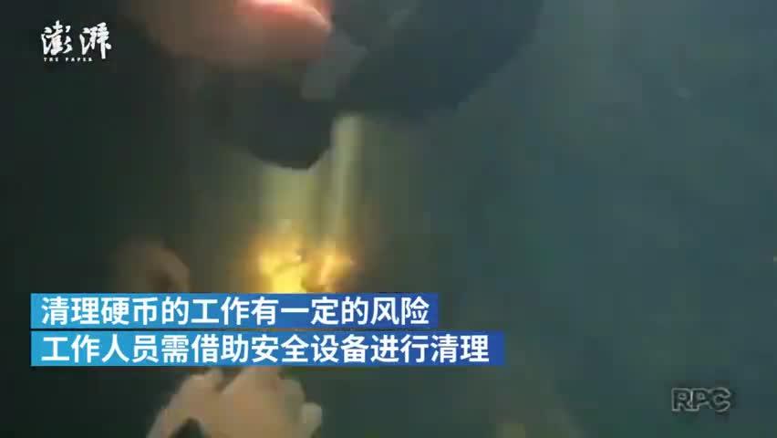 视频|当成许愿池?伊瓜苏瀑布清出329公斤硬币