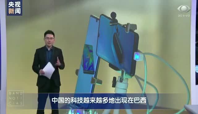 视频-央视记者客串巴西电视台主播 葡萄牙语播报