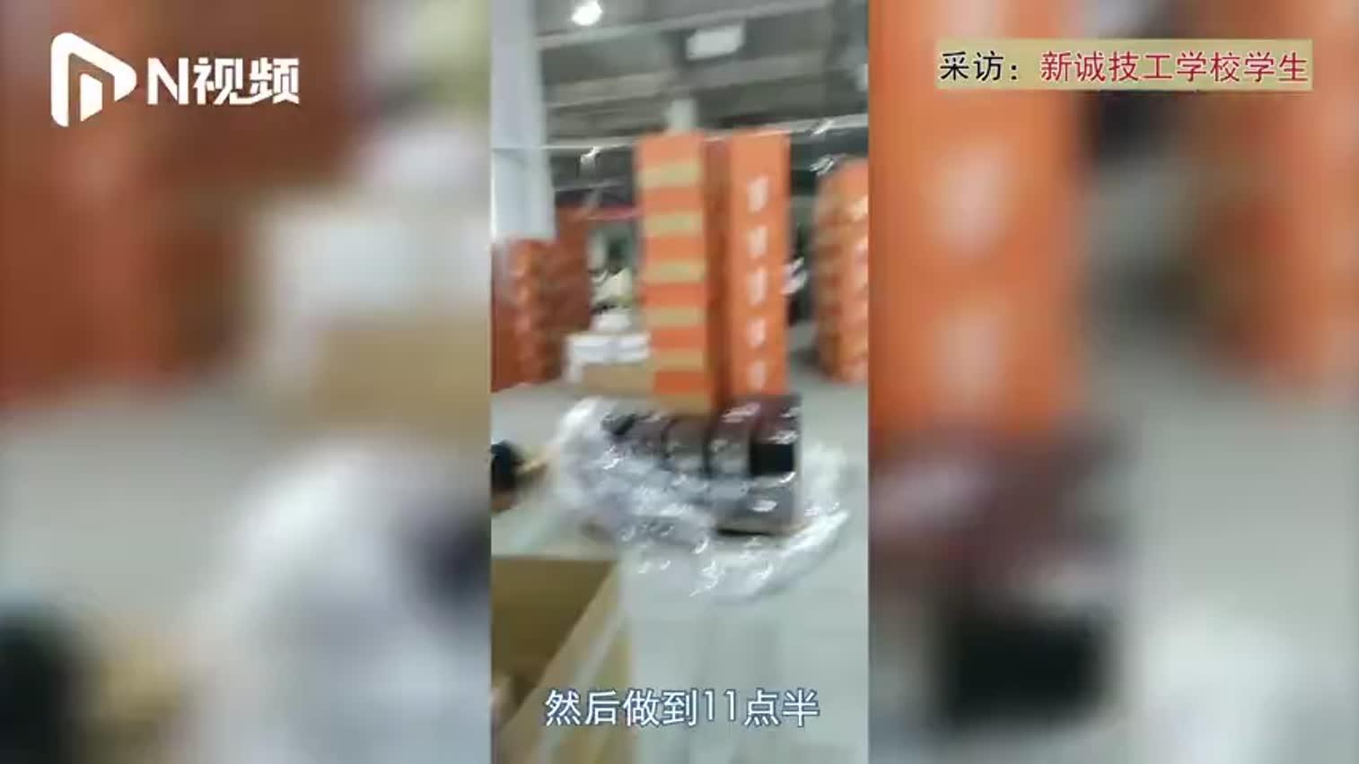 视频-广州新生被安排搬双十一快递 不去扣学分 校