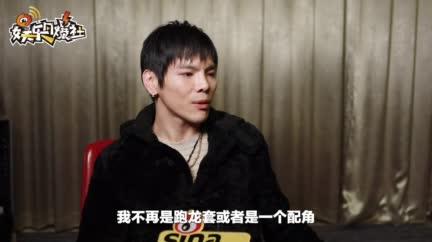 视频:新浪娱乐对话《我的拳王男友》向佐