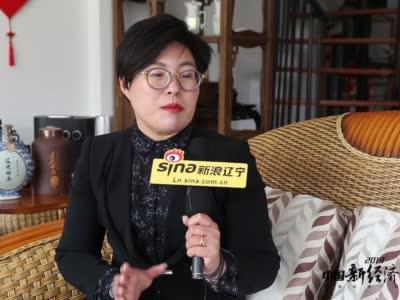 辽宁道光廿五集团董事长张慧:新时代的奋斗者