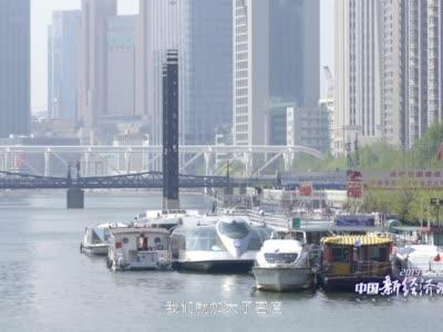 2019新经济领航人物:天津津旅海河游船股份有限公司总经理刘毅