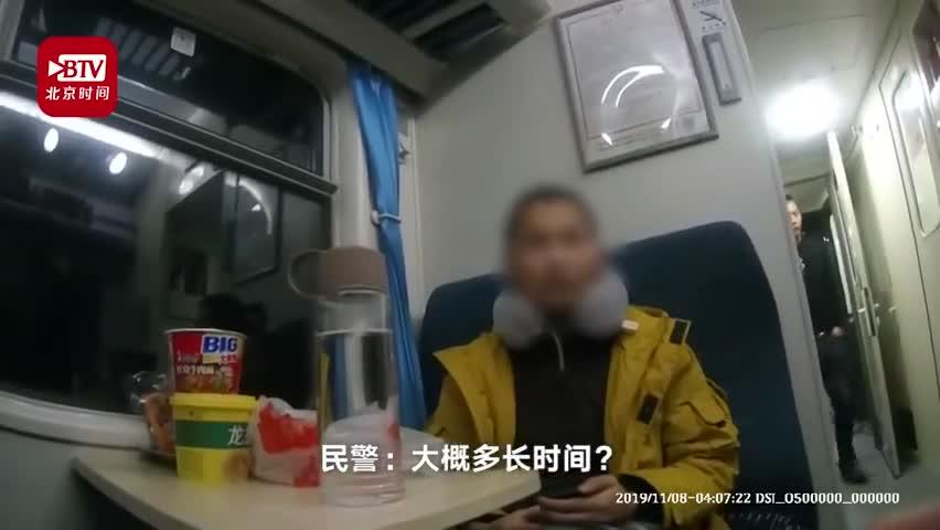 视频-5旬男子火车上猥亵20岁小伙 目击女乘客: