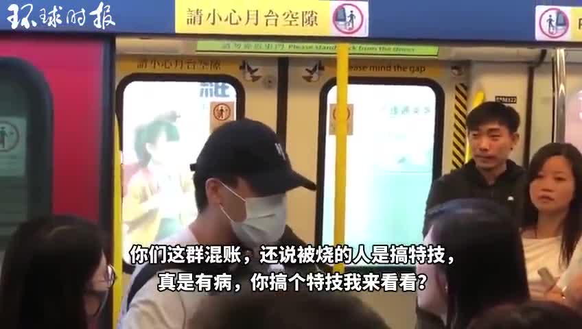 视频-暴躁香港小哥怒怼堵门黑衣人:你们不搞事就不