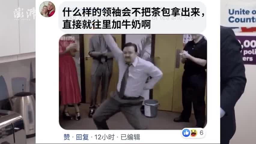 视频 约翰逊拍视频拉票 却因泡茶技术遭吐槽