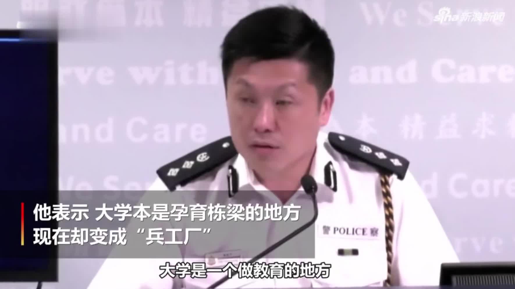"""视频-港中大沦""""兵工厂""""?香港高院拒绝禁警入校申"""