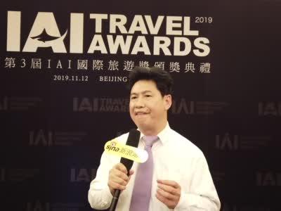 专访恩施州文旅局副局长胡福先:创新营销模式让恩施州走向国际