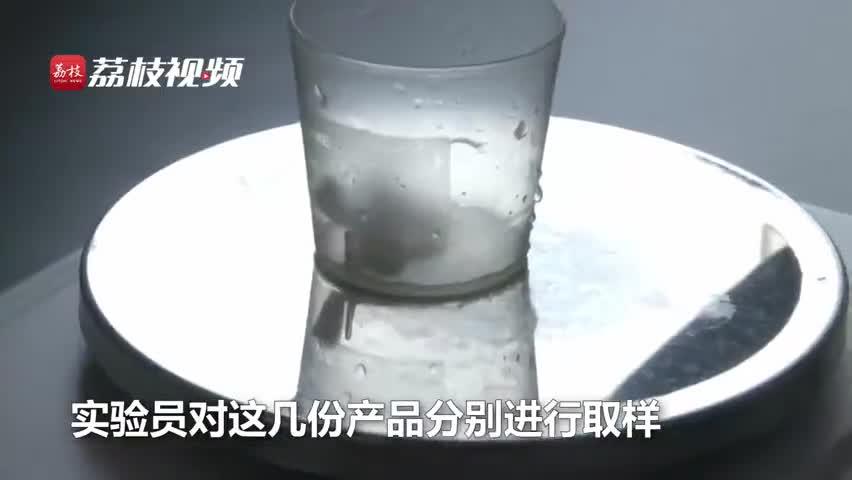 视频-泡椒凤爪为什么这么白?实验检测:或用双氧水