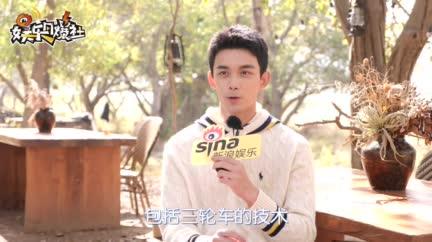 視頻:吳磊變身全能管家 帶你逛親愛的客棧
