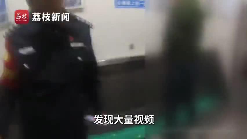 视频-男子上厕所遭同性偷拍:为寻求刺激 自己欣赏