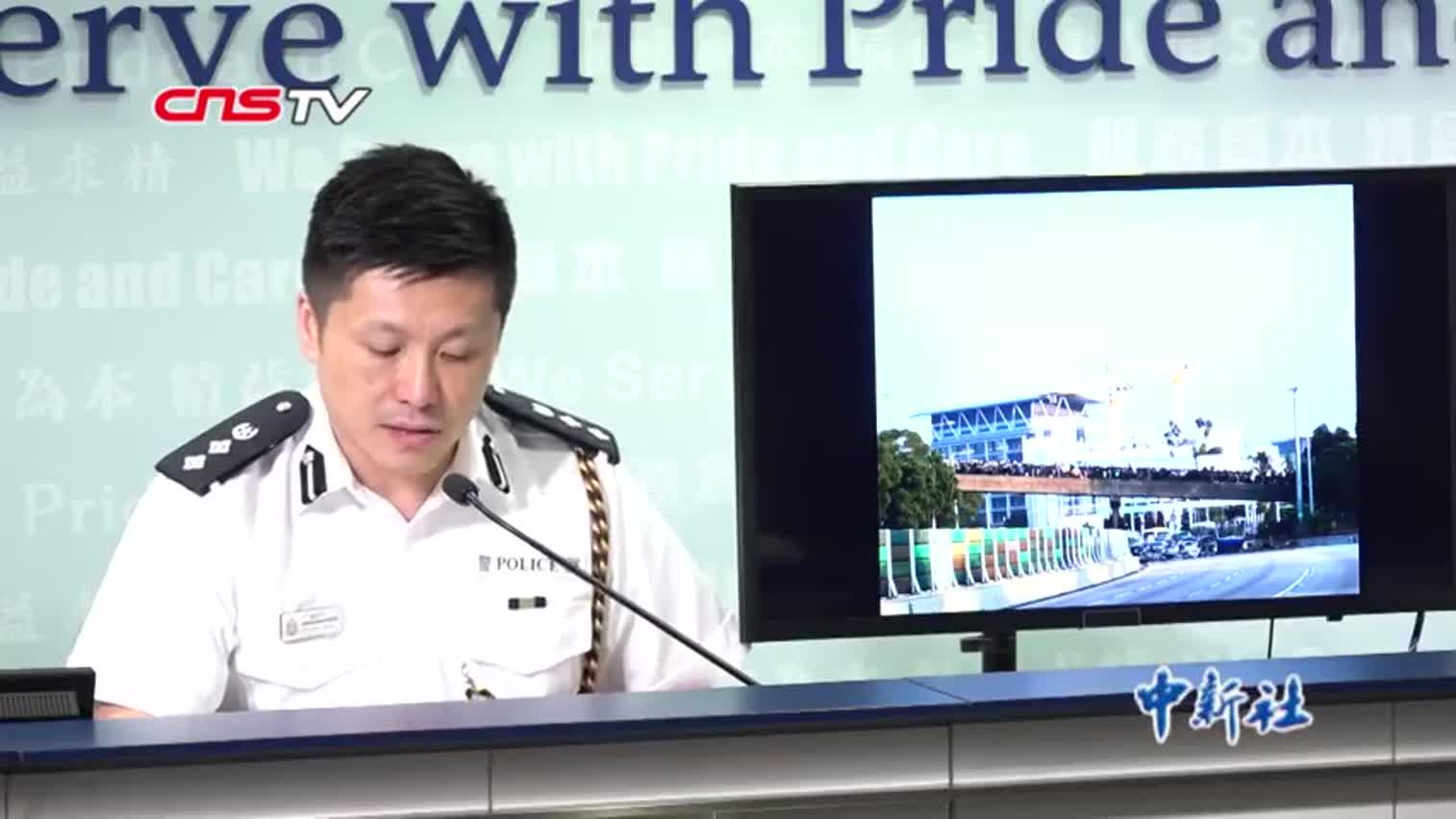 视频-香港警方:香港校园变兵工厂 暴徒的行为趋向