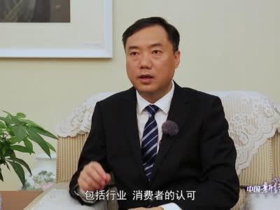 新经济人物评选—欧亚达家居总裁吴兴平