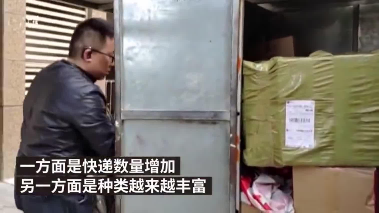 视频-快递小哥日送800单走3万步:已是第七年经