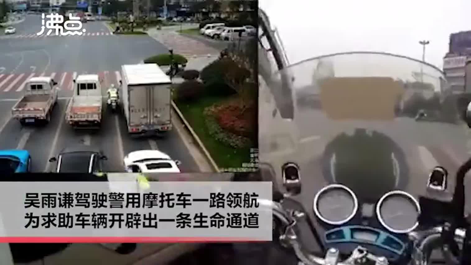 视频-小孩子突发抽搐司机求助 民警一路领航带路