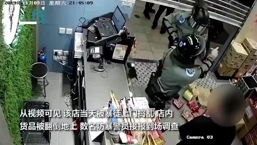 视频:香港警员被抹黑偷可乐 店铺公开监控打脸暴徒