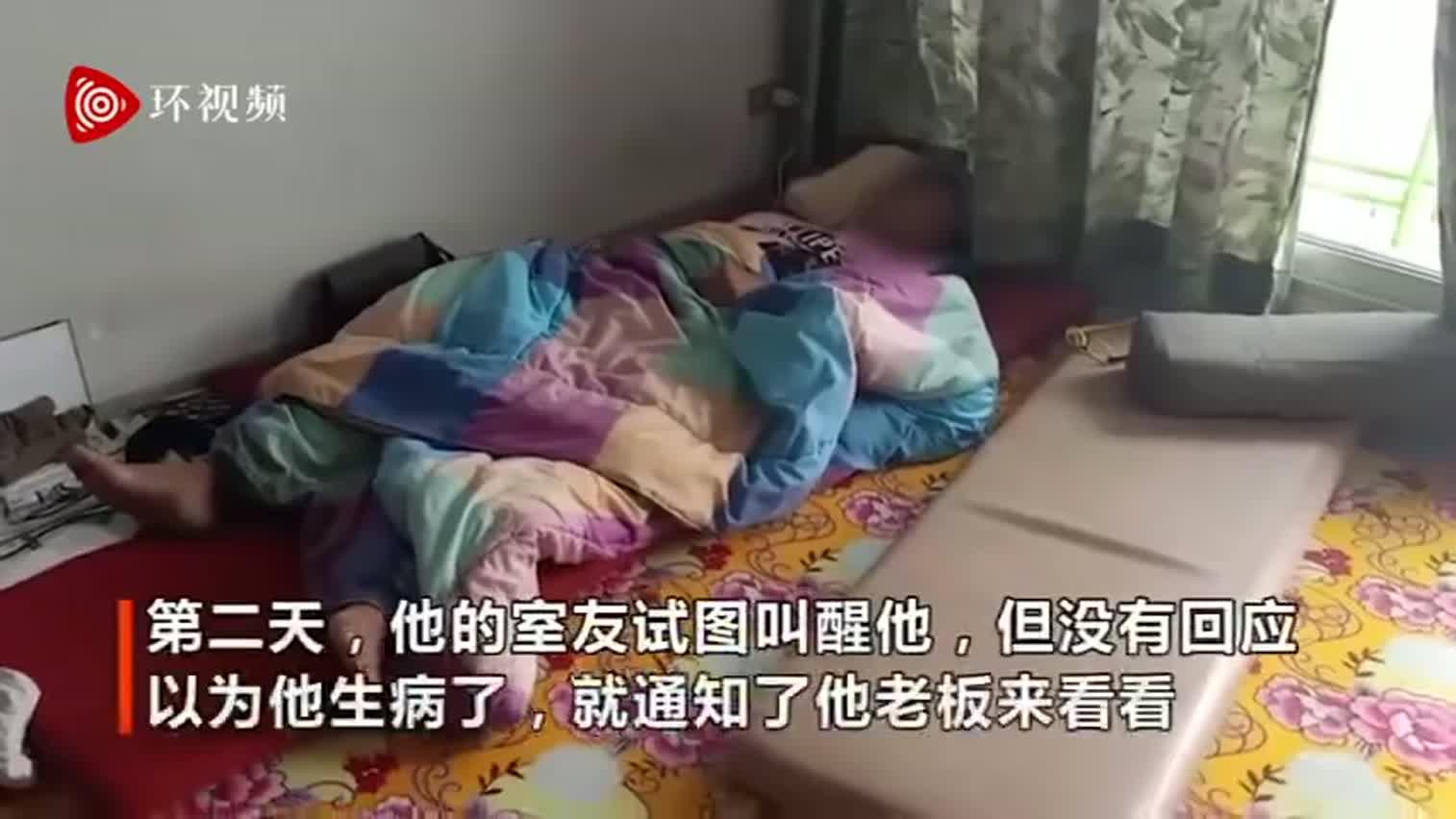 视频-边充电边玩手机 泰国男子疑似触电身亡