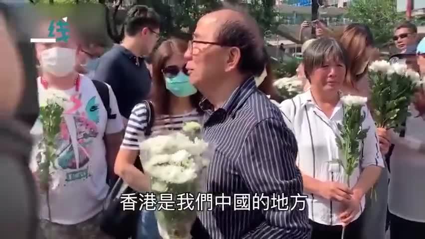 喷鼻港市平易近自发悼念被暴徒击亡干净工:我们是中国人 不会向暴力垂头