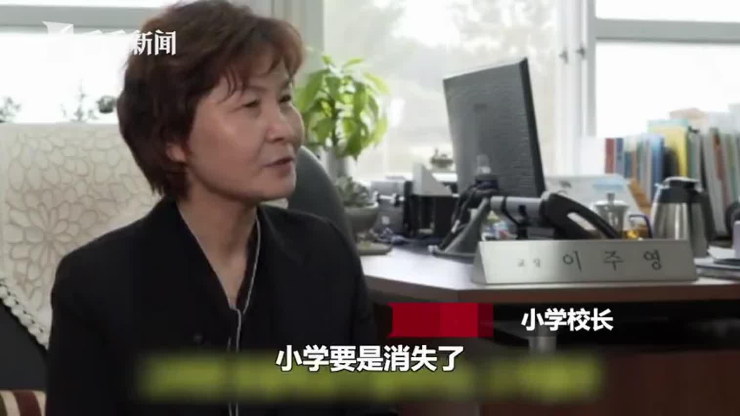 视频-韩国乡村小学招收老奶奶读一年级
