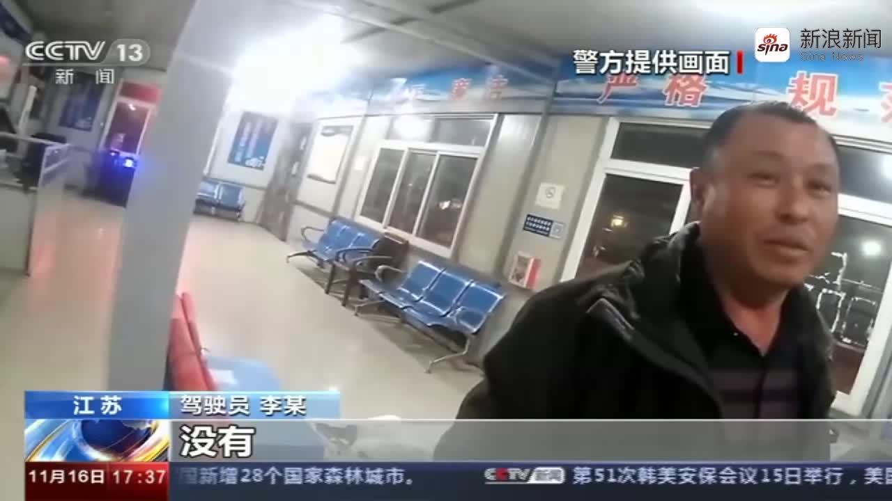 视频-为逃避处罚 司机竟买假罚单