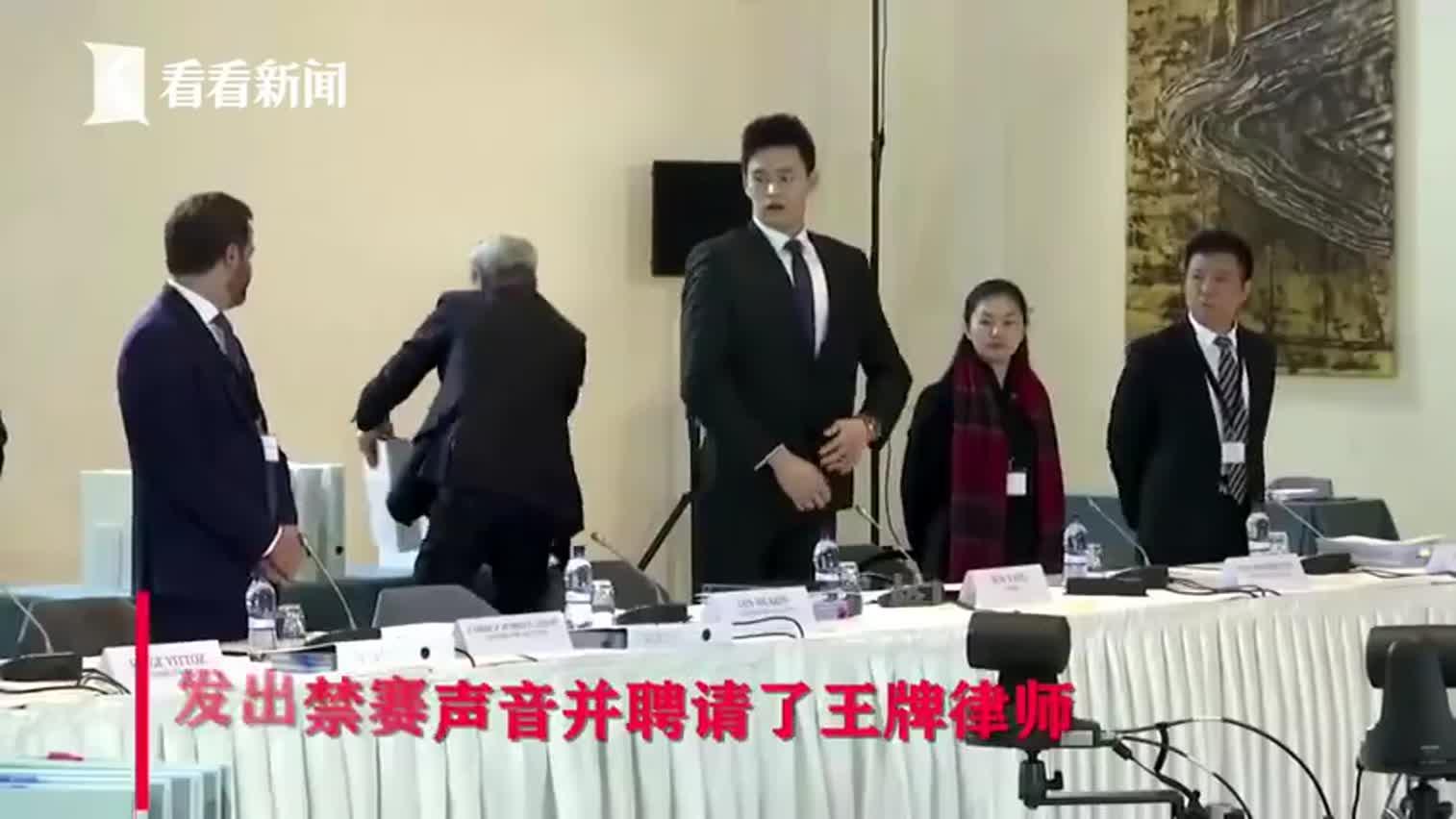 视频-孙杨听证会后接受采访:备战奥运 站上最高领