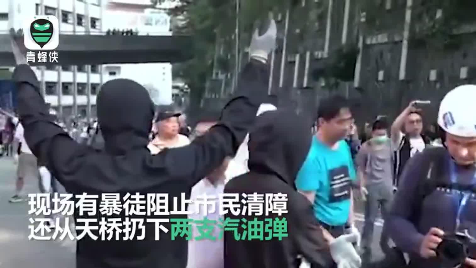 视频-人性何在?不满市民清理路障 暴徒竟两度向市
