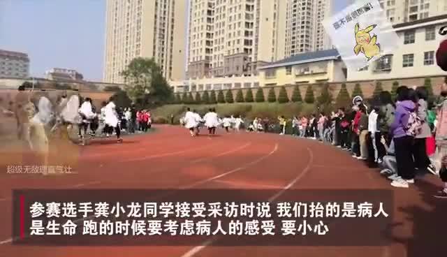 视频-湖南高校学生抬担架跑接力赛走红,参赛者:要