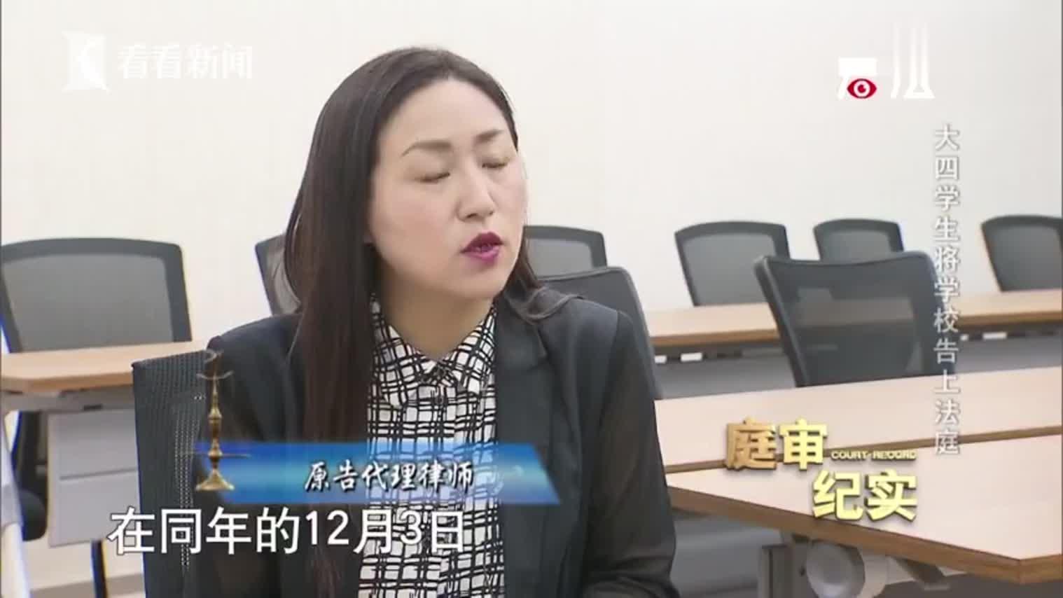 视频 大四毕业生作弊被开除起诉学校:那我大学四年