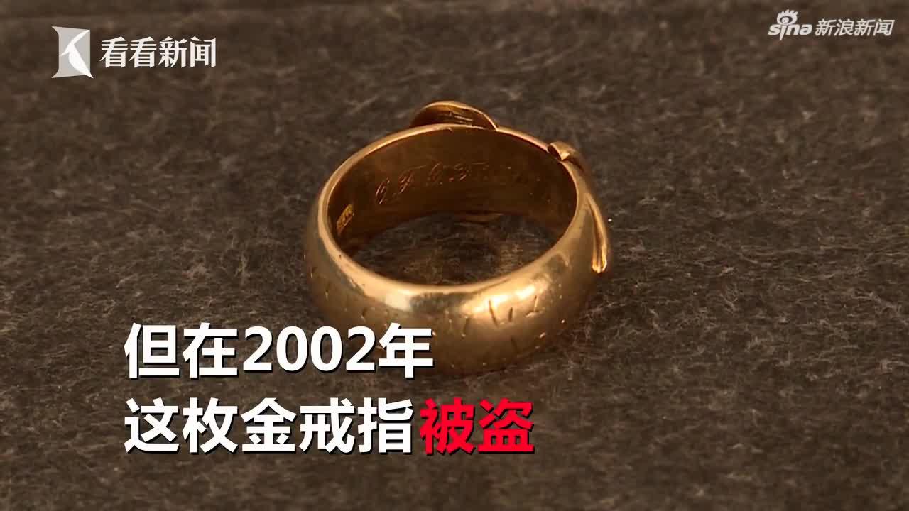 视频-王尔德戒指被盗17年 被荷兰艺术侦探在黑市
